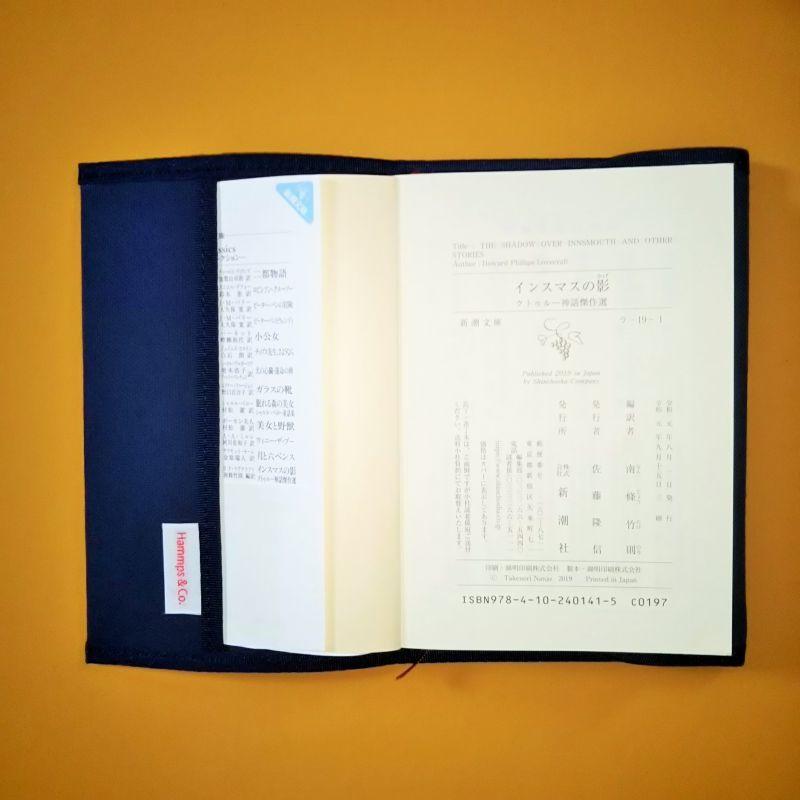 画像3: 文庫ブックカバー